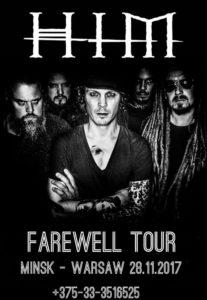 Тур на концерт HIM из Минска в Варшаву