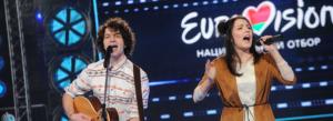 Тур на Евровидение 2017 из Минска в Киев!